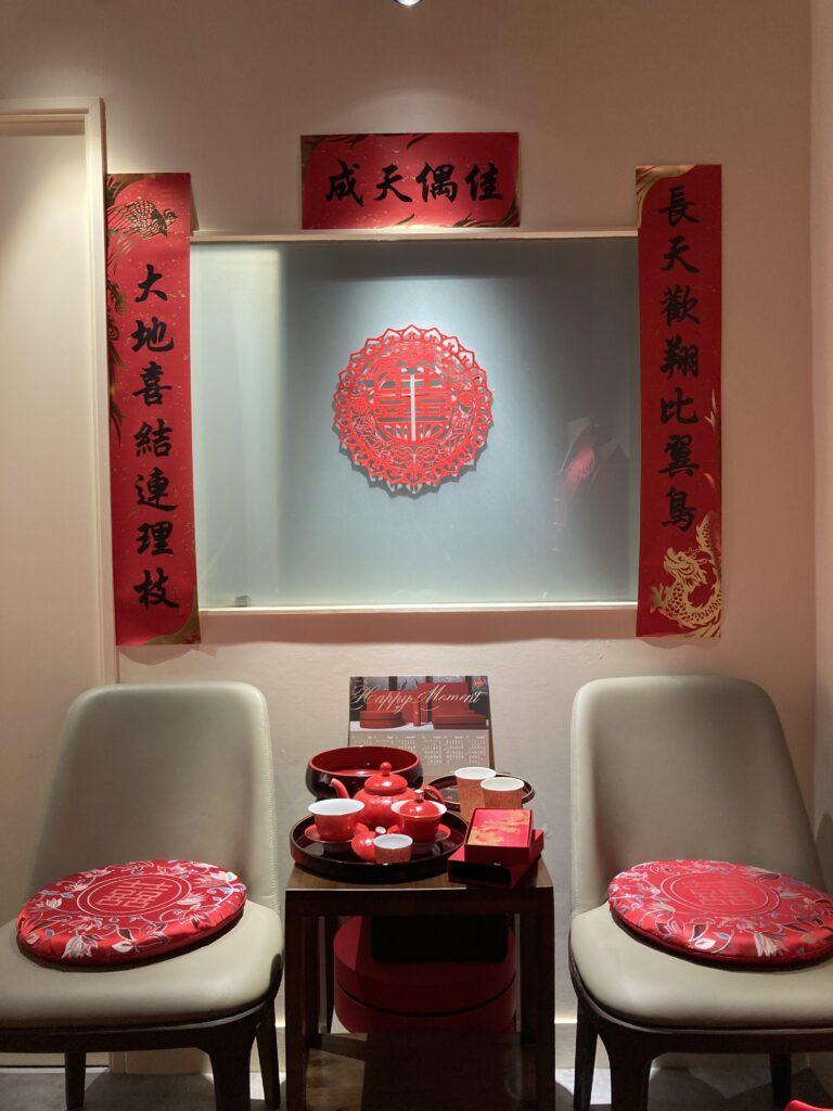 觀塘Showroom - 敬茶區